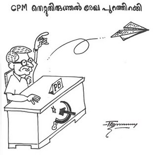 CPM-doctrine