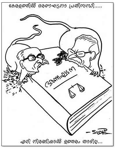 contitutional-dilemma-kerala