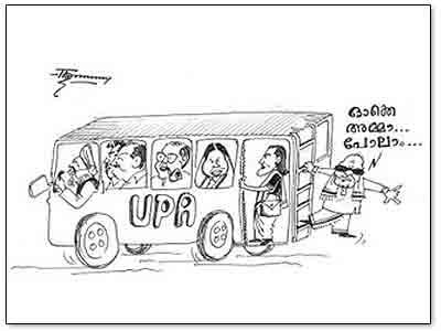dmk-in-upa-cabinet