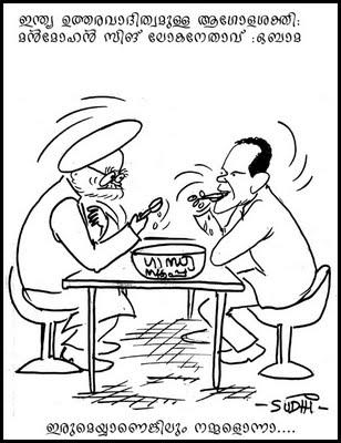 gandhi-soup