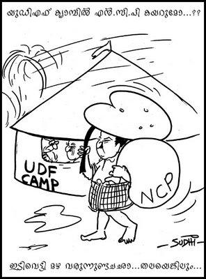 udf-ncp