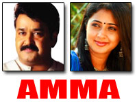 annual-malayalam-movie-awards