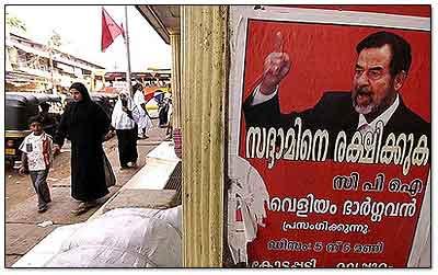 saddam-cpi-election-banner