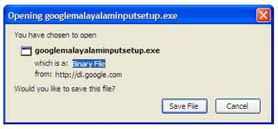 google-malayalam-input-setup