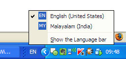malayalam-language-bar