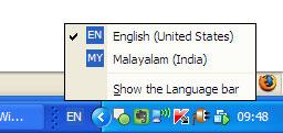 malayalam-language-bar