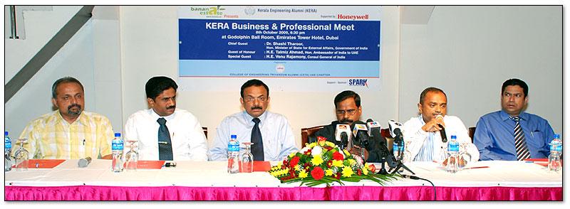 KERA-business-professional-meet-2009-press-conference