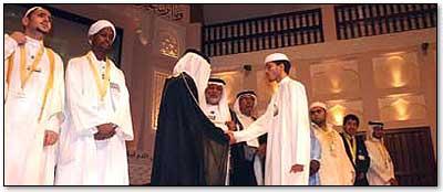 Qur-aan-recitation-competition