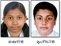 Sherin-Grace-Koshy and Muhsin-Hashim
