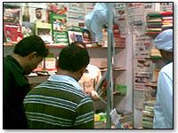 abudhabi-book-exhibition