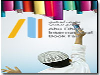 abudhabi-international-book-fair