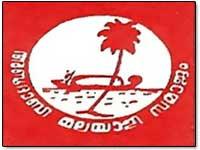 abudhabi-malayalalee-samajam