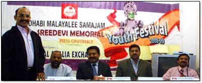 abudhabi-malayalee-samajam