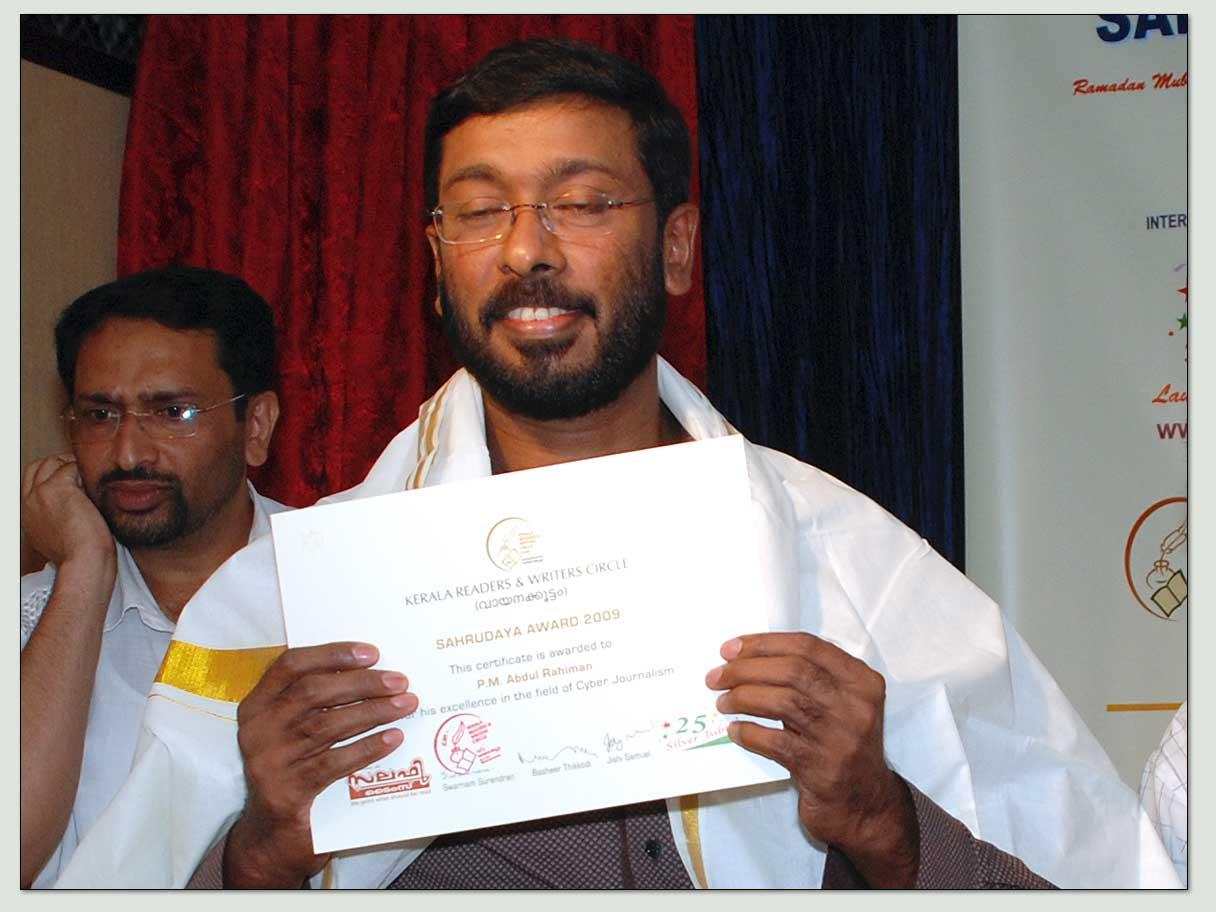 cyber-journalism-award