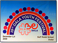 dala-youth-festival