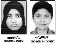 doha-madrassa-rank-holders