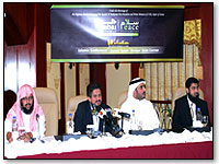 dubai-international-peace-conference