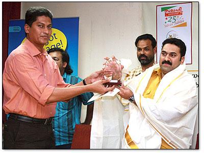 sahrudaya-awards