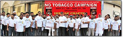 imb-no-tobacco-day