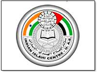 indian-islahi-centre-uae