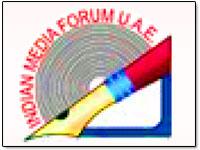 indian-media-forum