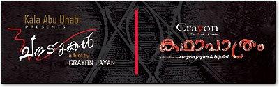 kala-abudhabi-films
