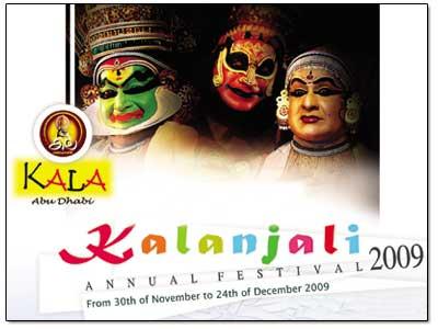 kalanjali-2009