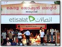 kerala-social-centre-abudhabi