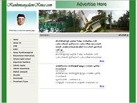 kunhimangalamkmcc.com