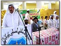 kuwait-ifthar