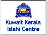 kuwait-kerala-islahi-centre