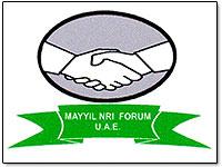 mayyil-nri-forum