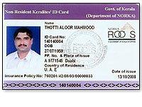 NORKA-ID-Card
