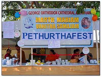 pethurtha-fest