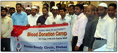 risala-blood-donation-camp