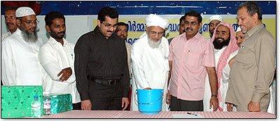 riyadh-sunni-center
