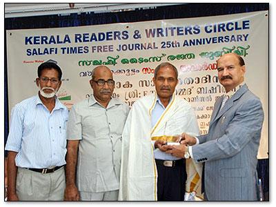 sahrudaya-radio-award