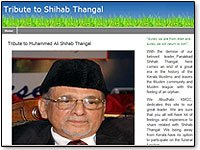 shihab-thangal-website