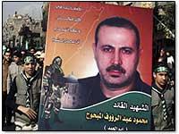 Mahmoud-Al-Mabhouh