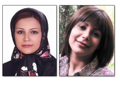 Neda-Salehi-Agha-Soltan