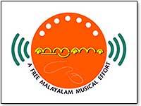 eenam-logo
