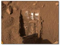 ice on mars epathram