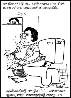 mayawati-cartoon
